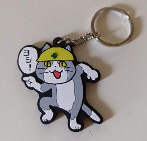 現場猫 キーホルダー