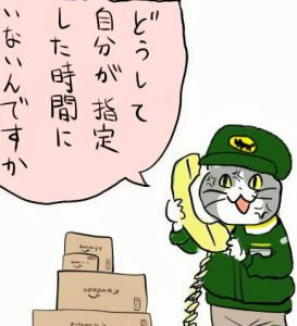 現場猫 ヤマト