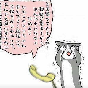 現場猫19