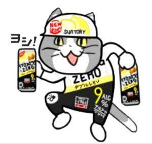 現場猫20