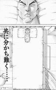 【ガッ…ガイアッ!】刃牙の面白いコラ画像まとめ