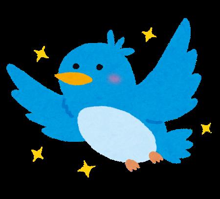 Twitterで人気の面白動画まとめ