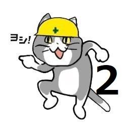【随時画像追加】現場猫・電話猫の画像まとめ2