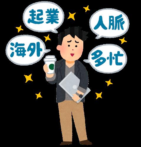 【意識高い系ビジネス用語翻訳】で桃太郎を翻訳してみる
