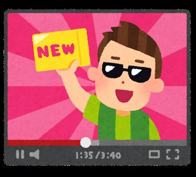 日本の人気Youtuber達の「一番再生数が多い動画」は一体何なのか?