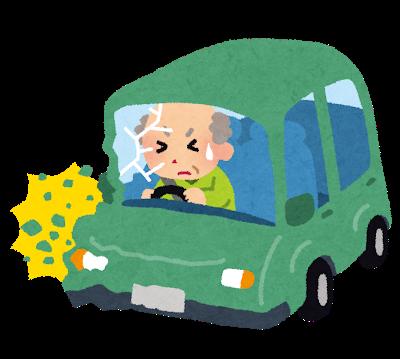 多発する高齢者の車運転事故により対策グッツが爆売れ