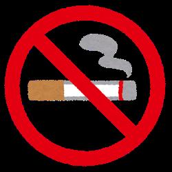 2020年4月から屋内は原則禁煙!駅前のパチンコ屋も禁煙!?