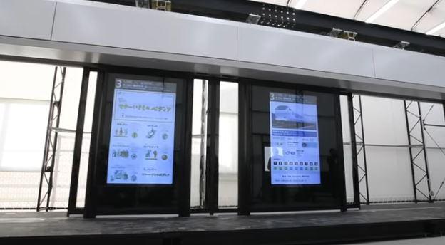 【最新技術】停車位置に合わせて動くJR西日本の新型ホームドアが近未来的でかっこいい