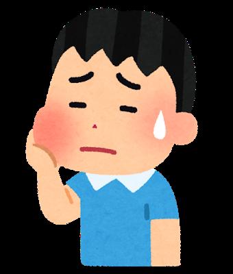 お寿司や刺身を食べると口の中や唇が痒くなる原因とは