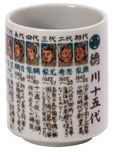 1個は置いておきたい!面白いデザインのマグカップ・コップまとめ