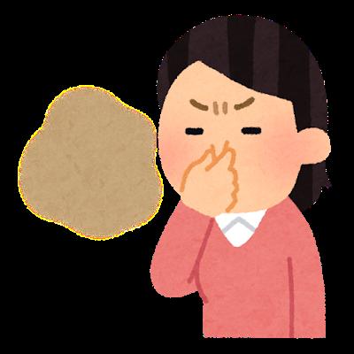 横浜 異臭 騒ぎ 地震