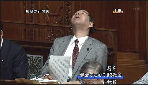 【税金の無駄遣い】議会中に居眠り・WEBショッピング・読書等する議員達まとめ