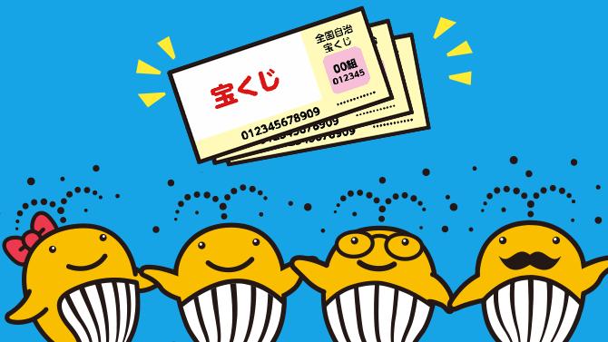 【夢がある!?】5ちゃんねるの宝くじ共同購入の結果がすごいと話題に