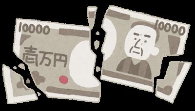 1万円札や1000円札等のお札の寿命は?そして小銭の寿命は!?