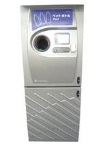 ペットボトル自動回収機